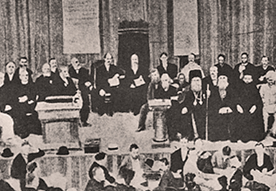 WORLD'S PARLIAMENT OF RELIGIONS - CONVENTION AT CHICAGO 1893