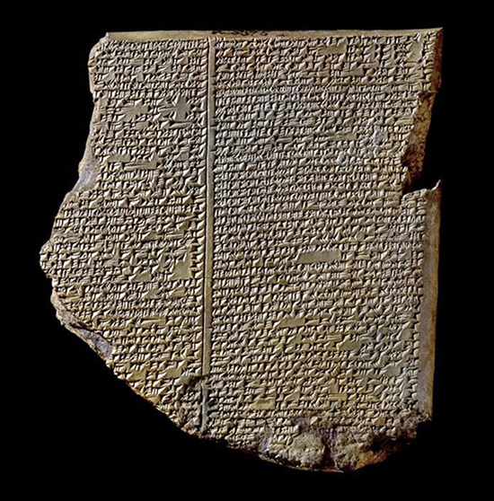 Flood Tablet - The Gilgamesh Epic