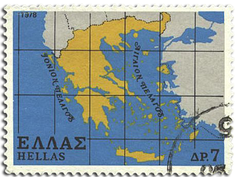 Greek Stamp 1978 — Greece / Hellas