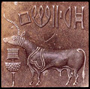 Unicorn Seal from the Indus Valley Civilization