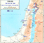 History Map of Israel: The Six Day War, Battle of Golan Heights, June 9-10, 1967.