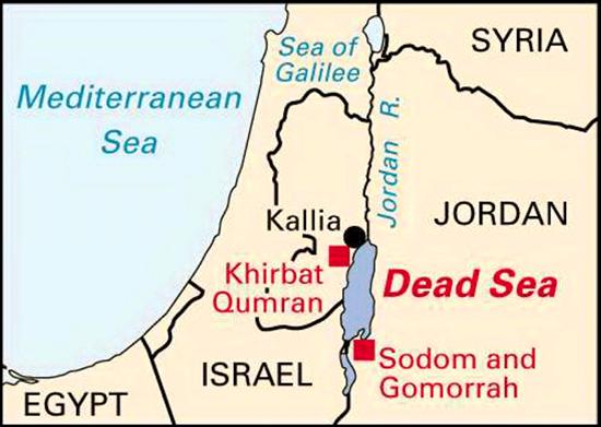 Dead Sea Scrolls Dead Sea Map on mediterranean sea, strait of hormuz map, death valley, black sea map, gulf of aqaba map, suez canal on map, red sea, black sea, gulf of aden map, gulf of oman map, sea of galilee map, israel map, aral sea, negev desert map, salton sea, mariana trench, haifa map, red sea on map, mount everest, southwest asia map, caspian sea map, egypt map, empty quarter map, bosporus map, great salt lake, mediterranean map, jordan map, jordan river, aegean sea map, caspian sea, sea of galilee, western wall, jerusalem map, tel aviv,